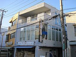 神奈川県横須賀市汐入町3丁目の賃貸マンションの外観