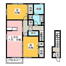 スクエアA[2階]の間取り