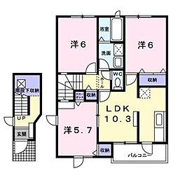 マウントリヴァ2003II[2階]の間取り