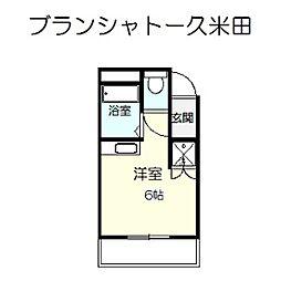 ブランシャトー久米田[2階]の間取り