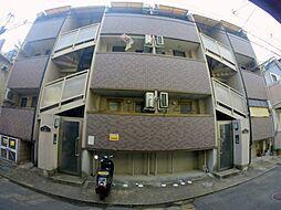 ぷるみえーる栄町[3階]の外観