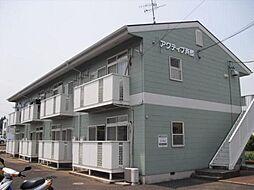 本厚木駅 4.6万円