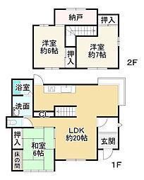 網干駅 790万円