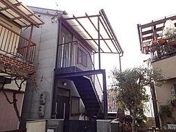 南武庫之荘アパート[2F号室]の外観