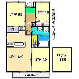 イーリスハイツC棟[4階]の間取り