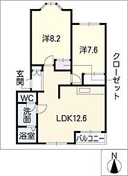 エルシャトー II D棟[2階]の間取り