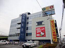 弥生ハイツ[2階]の外観