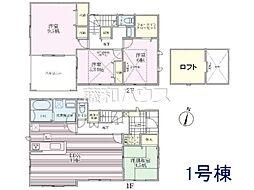 西調布駅 5,080万円
