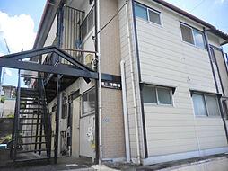 第二日興荘[1階]の外観