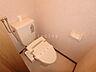 トイレ,1LDK,面積23.13m2,賃料4.3万円,バス 道北バス永山1丁目下車 徒歩5分,JR函館本線 旭川駅 5.6km,北海道旭川市永山四条1丁目2-7