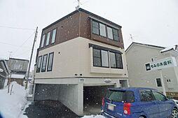 北海道札幌市手稲区手稲本町三条3丁目の賃貸アパートの外観