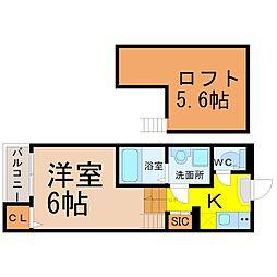 PRENDRE黒川[1階]の間取り