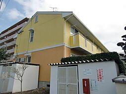 オブジュダールシバタ[2階]の外観