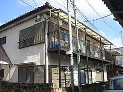 東京都府中市分梅町1丁目の賃貸アパートの外観