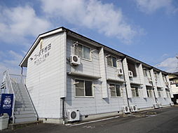 前平公園駅 1.9万円