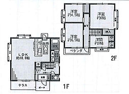 中央線 西八王子駅 バス20分 神社前下車 徒歩4分