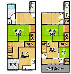 松田町駅 2,490万円
