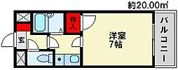 マンションキャッスル[2階]の間取り