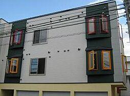 北海道札幌市南区澄川四条6丁目の賃貸アパートの外観
