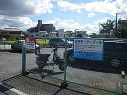 岸辺駅 1.1万円