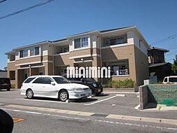 愛知県日進市野方町東島丁目の賃貸アパートの外観