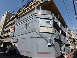 富士屋マンション[2階]の外観
