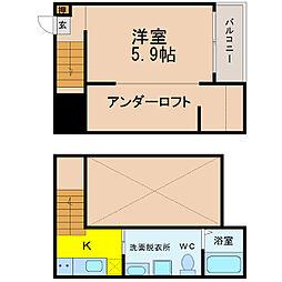 名古屋市営上飯田線 上飯田駅 徒歩10分の賃貸アパート 1階1SKの間取り
