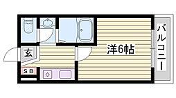 大蔵谷駅 3.2万円