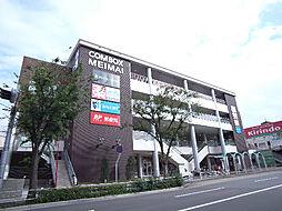 [一戸建] 兵庫県明石市松が丘3丁目 の賃貸【/】の外観