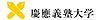 周辺,ワンルーム,面積19.05m2,賃料7.5万円,東急東横線 日吉駅 徒歩11分,東急目黒線 日吉駅 徒歩11分,神奈川県横浜市港北区日吉4丁目