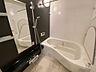浴室/半身浴もできるデルタ浴槽・節水効果もあり