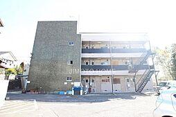 円山台ロイヤルマンション[3階]の外観