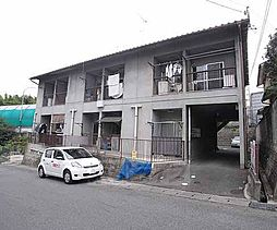 京都府京都市伏見区深草馬谷町の賃貸アパートの外観
