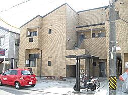 喜多山駅 4.1万円