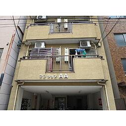 マンションAA[5階]の外観