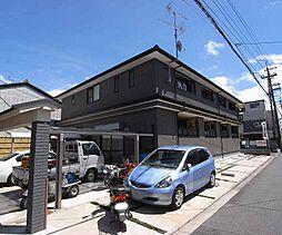 京都府京都市伏見区西堺町の賃貸アパートの外観
