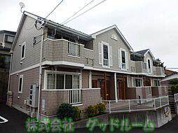 東京都町田市成瀬6丁目の賃貸アパートの外観