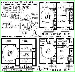 [テラスハウス] 東京都八王子市大和田町6丁目 の賃貸【東京都 / 八王子市】の間取り