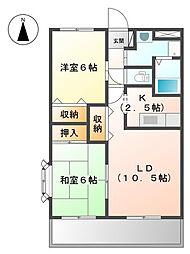 フラワーハウス阿成[2階]の間取り