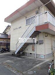 ゴッドバレー富塚[2階]の外観