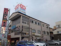エステート大栄[3階]の外観