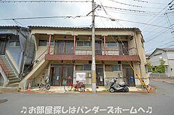大阪府枚方市西牧野2丁目の賃貸アパートの外観