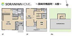大門駅 3,688万円