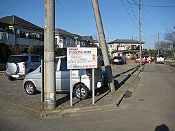 南大塚駅 0.4万円