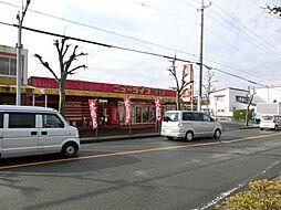 ニューライフフジ岩田店 徒歩 約36分(約2835m)