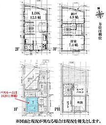 文京区本駒込4丁目