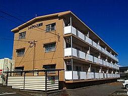 福岡県福岡市南区和田4丁目の賃貸マンションの外観