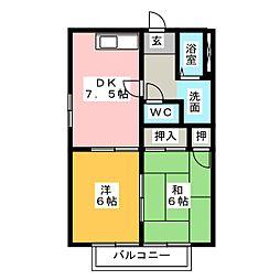 ハートランドタウン D棟[2階]の間取り