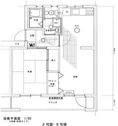 アワノハイツ[2階]の間取り