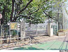 鮫浜小学校